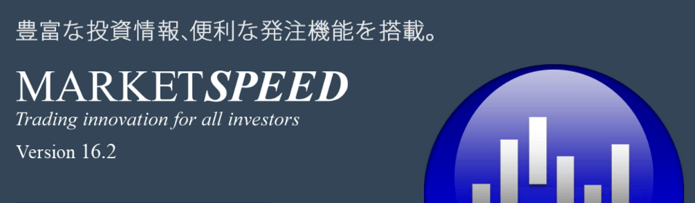 MARKET SPEED