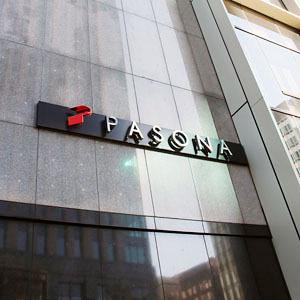 パソナは3連騰で年初来高値、企業の外部人材活用続き18年5月期営業益予想26%増◇