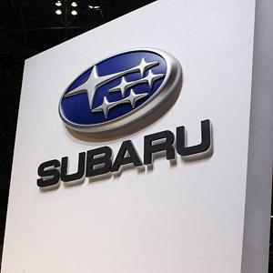 SUBARUが反落、国内大手証券は「ニュートラル」へ引き下げ