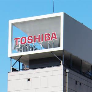 東芝が続伸、「物言う株主」結集で株高圧力強まる公算
