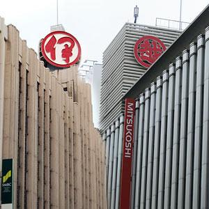 三越伊勢丹の3月度既存店売上高は10カ月連続で前年上回る